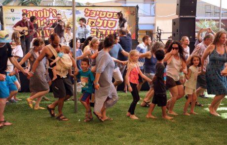 AMERICAN FOLK DANCING